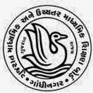 GSEB Recruitment 2017, http://www.vidyasahayakgujarat.org/