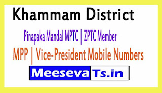 Pinapaka Mandal MPTC | ZPTC Member | MPP | Vice-President Mobile Numbers Khammam District in Telangana State
