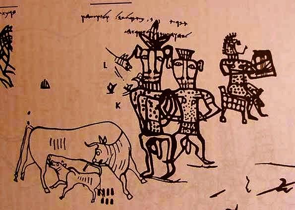 Inscrições em hebraico representam deus e sua esposa, segundo alguns especialistas