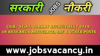 CSIR - NEIST, Jorhat Recruitment 2019: 06 Research Associate, JRF & Other Posts