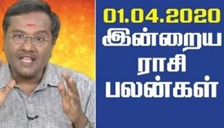 Rasi Palan 01-04-2020 Jaya Tv Horoscope
