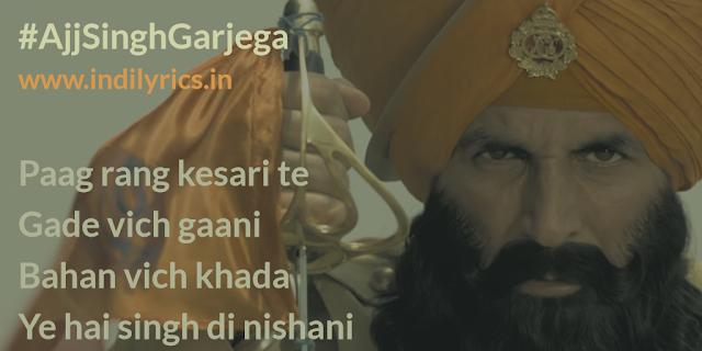 Ajj Singh Garjega | Kesari | Akshay Kumar | Pics | Quotes | Lyrics | Pics | Images