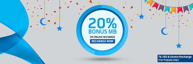 Grameenphone Online Recharge 20% Internet Bonus Offer