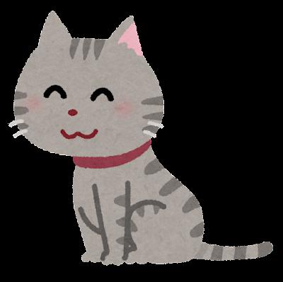 座る猫のイラスト