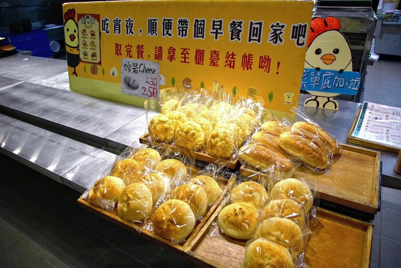 [台南][北區] 曜陽營養三明治|食記