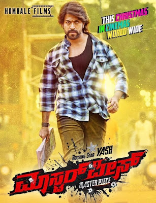 Poster Of Masterpiece In Dual Audio Hindi Kannada 300MB Compressed Small Size Pc Movie Free Download Only At worldfree4u.com