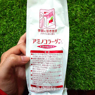 Review; Meiji's Amino Collagen Powder Drink (Standard)