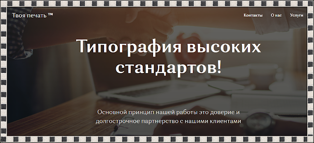 Твоя печать mytprint.ru (work@mytprint.ru) отзывы, лохотрон! Наборщик текста на дому