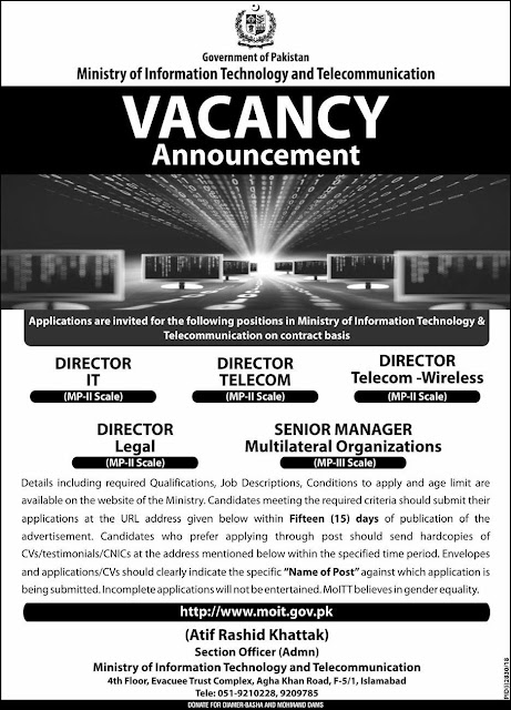 Ministry of Information Technology Latest Jobs 2019