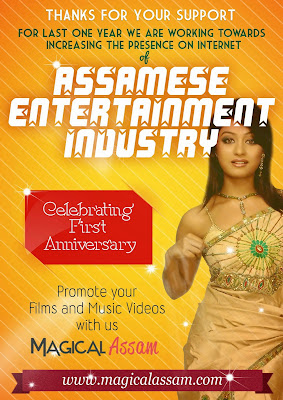 magical assam, assamese film industry