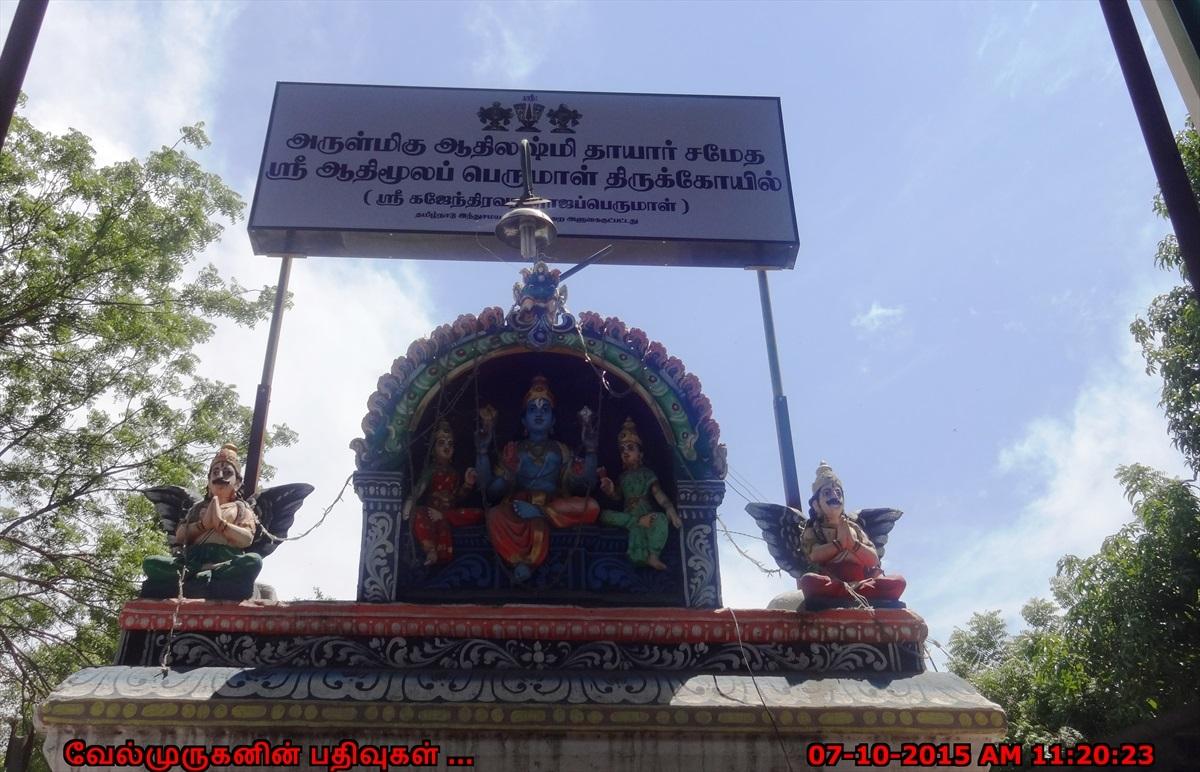 Vadapalani perumal temple exploring my life - Adi san fernando ...
