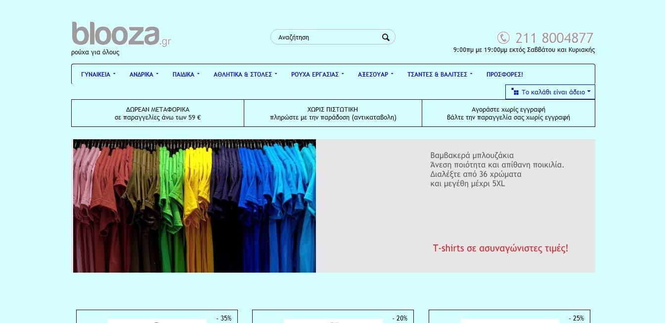 4fa6a5c16ed e-business: Ανδρικά Ρούχα