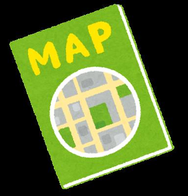 地図帳のイラスト