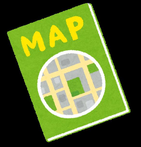 地図帳のイラスト | かわいいフリー素材集 いらすとや