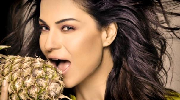 Controversy Queen Veena Malik Latest Photoshoot # 2