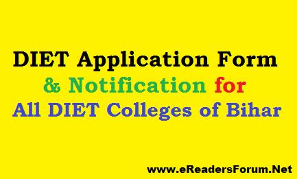 diet-bihar-application