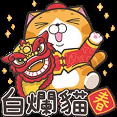 Lan Lan Cat New Year Stickers