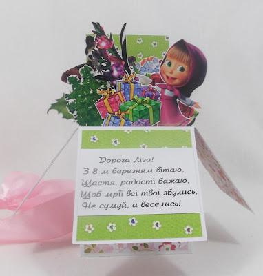открытка, отккрытка ручной работы, купить открытку, открытка для девочки, pop-up открытка