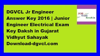 DGVCL Jr Engineer Answer Key 2016 | Junior Engineer Electrical Exam Key Daksh in Gujarat Vidhyut Sahayak Download-dgvcl.com