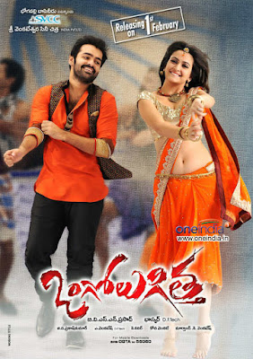 Mahaveer No. 1 (Ogole Gittha) 2017 Hindi Dubbed 1080p HDRip  2.95GB