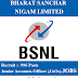 Bharat Sanchar Nigam Limited (BSNL) Recruitment 2017 For 996 Junior Accounts Officer Posts