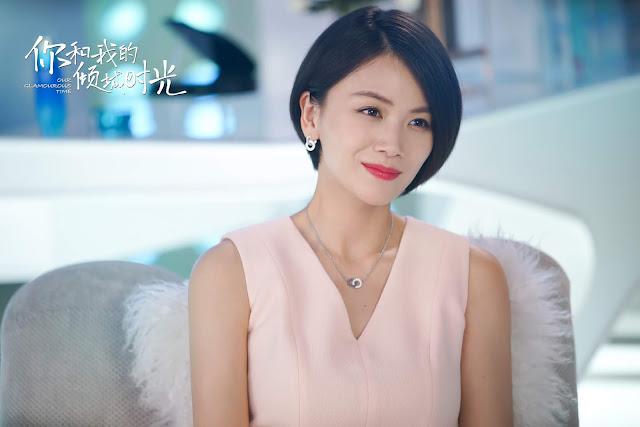 Our Glamorous Time Cao Xiwen