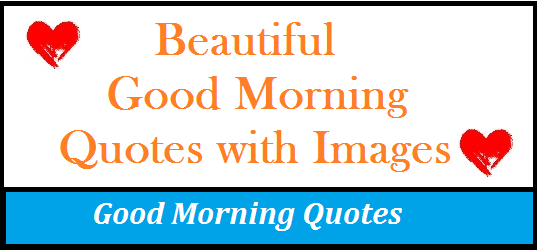 good-morning-quotes-with-images