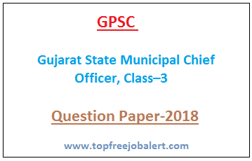 GPSC Municipal Chief Officer's Service Class-3 Question Paper Exam