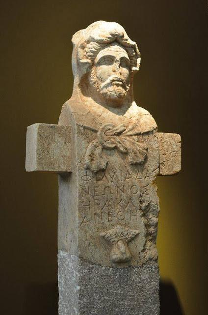 Herm-with-head-of-Herakles.jpg
