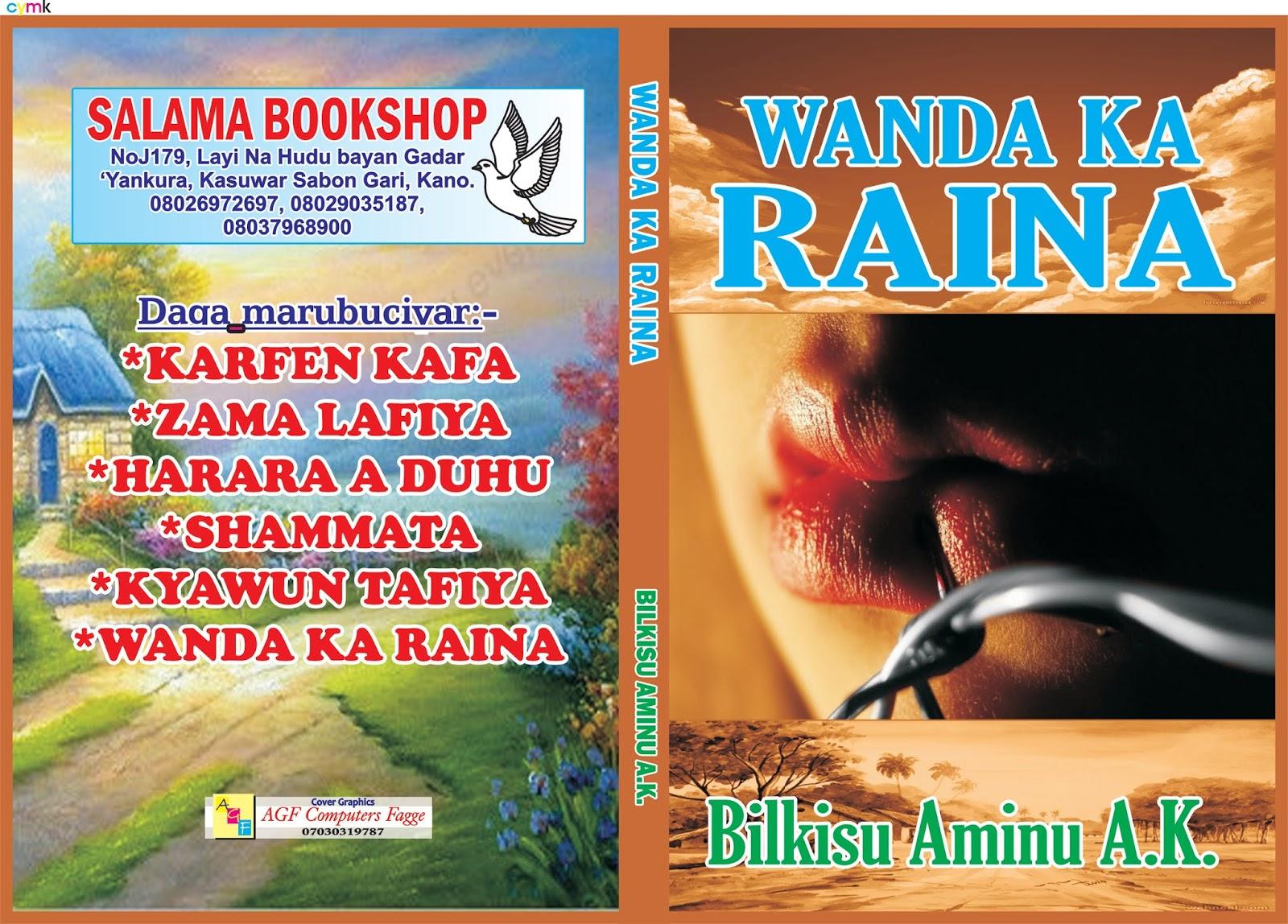 Wanialiyu blog