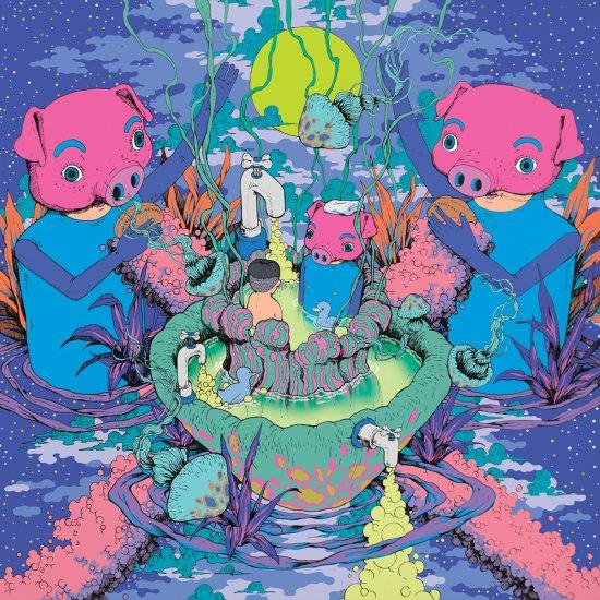 Bang Sangho arte ilustrações surreais psicodélicas bizarras
