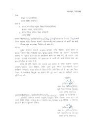 CIRCULAR, BUDGET : महात्मा गांधी रोजगार गारंटी योजनान्तर्गत वर्ष 2019-20 के कार्यों की कार्य योजना तथा श्रम बजट निर्धारण के संबंध में आदेश जारी