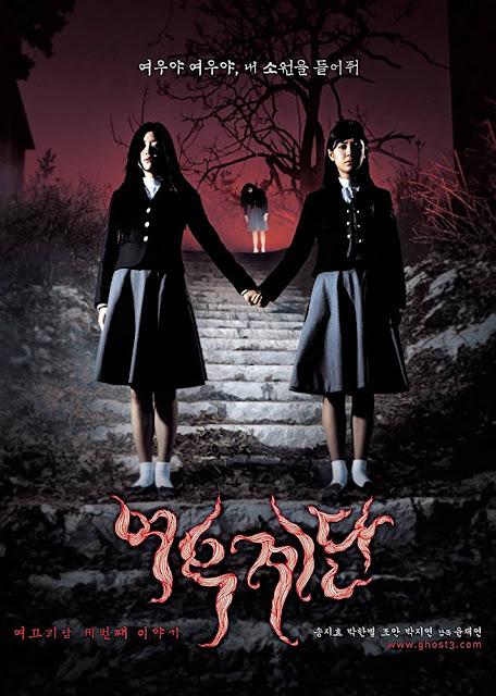 Sinopsis Whispering Corridors 3: Wishing Stairs (2003) - Film Korea