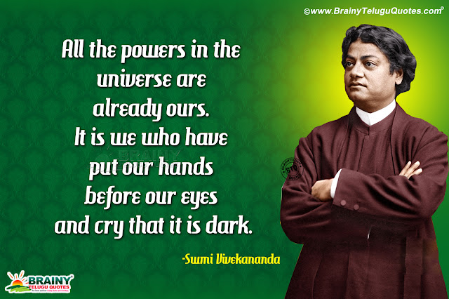 english swami vivekananda quotes, swami vivekananda png images, daily english swami vivekananda motivational quotes