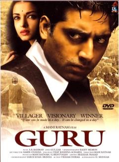 Sóng Gió Đời Guru - Guru (2007)