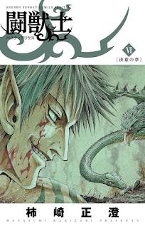 Tōjūshi Bestiarius vol 6