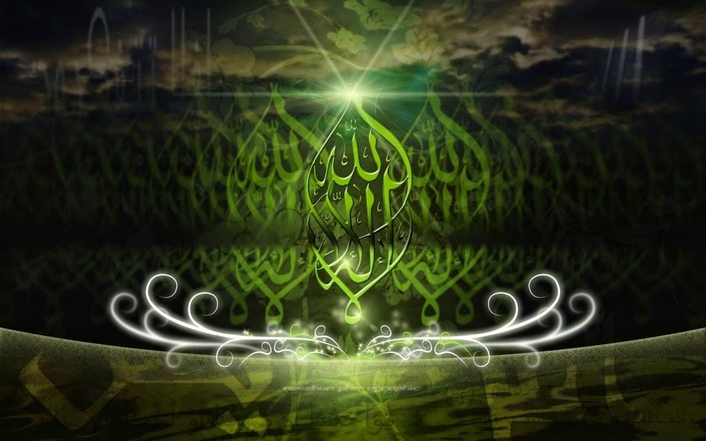 Wallpaper Kaligrafi Allah dan Muhammad Bagus  Ceramah