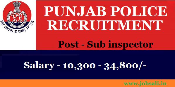 Latest Govt jobs in Punjab, Punjab Police Exam, Punjab Police jobs