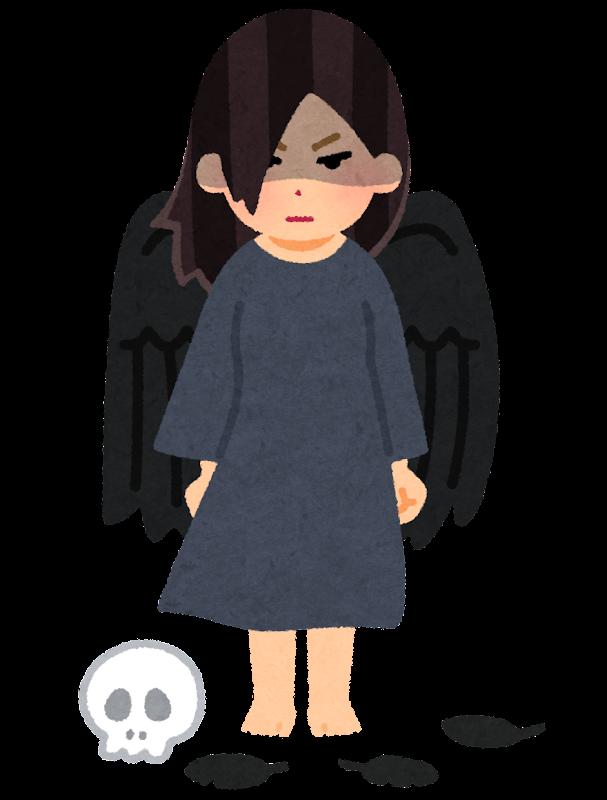 堕天使のイラスト