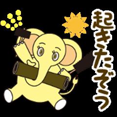 Elephant of a carpenter