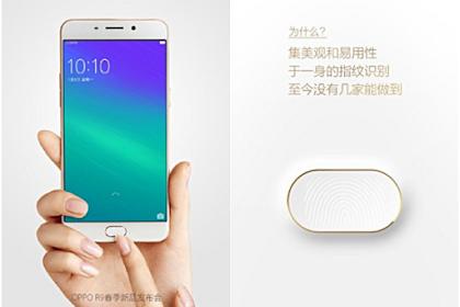Oppo R9 Akan Menggunakan Fingerprint Dengan Kecepatan Membuka Kunci 0,2 Detik
