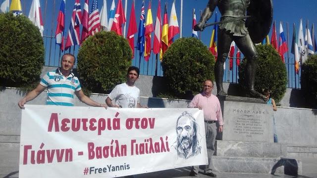 Ο Γιώργος Ζαχαριάδης, «Ση Ελευθερίας την στράταν»