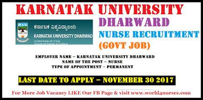 Karnatak University Dharward Nurse Recruitment November 2017 (govt job)