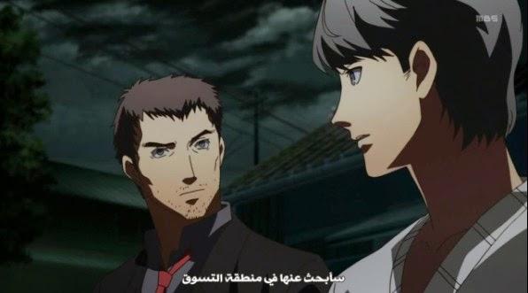 حلقات الانمى Persona 4 The Animation مترجم عربي