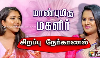 Vithya Hair & Makeup   Womens Day Special 2020