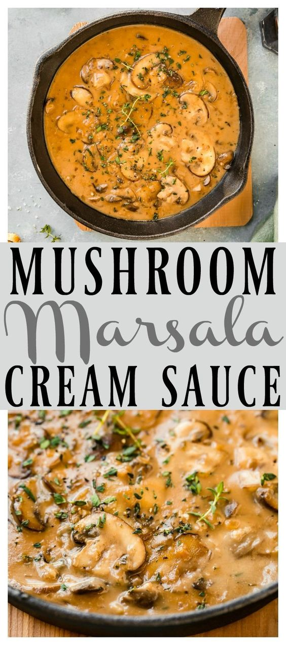 Mushroom Marsala Cream Sauce for Steaks Recipes
