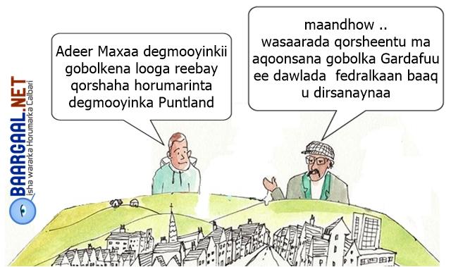 Sawirka Maanta :  Degmooyinka gobolka gardafuu oo lag reebay Qorsha Horumarinta Degmooyinka Puntland ee 5 ta sano ee soo socota