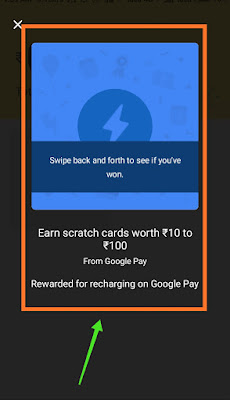 Google pay scratch cards image