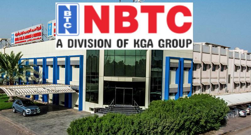 NBTC KUWAIT JOB VACANCIES - LATEST OPENINGS FOR JOBS - AMERICAN