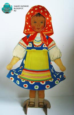 Детские бумажные куклы СССР, советские.